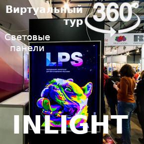 Виртуальный тур by PanoMista.com.ua