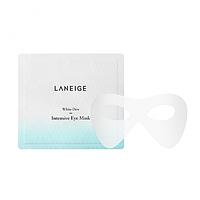 Интенсивно осветляющая маска для кожи вокруг глаз Laneige White Dew Intensive Eye mask