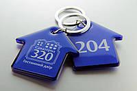 Брелок с номером и логотипом на заказ