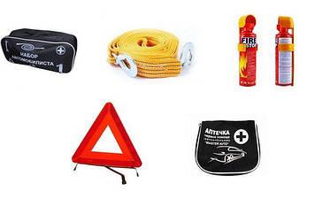 Набор автомобилиста, набор для авто Укрстандарт №2