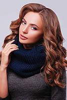 Снуд, хомут, платок вязаный, цвета в ассортименте. Женский шарф 299 темно-синий