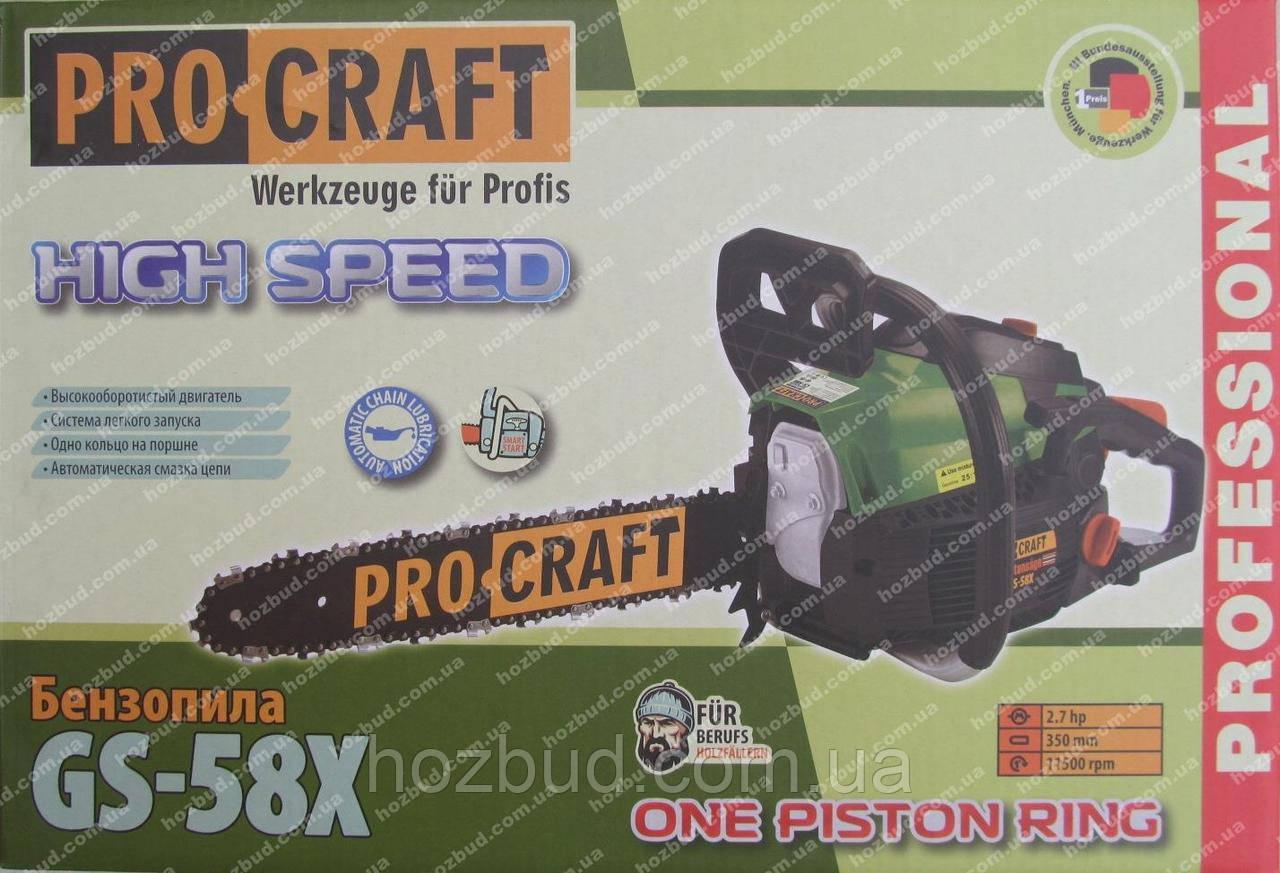 Бензопила Procraft GS-58X (високоспритний)