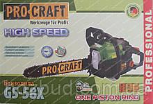 Бензопила Procraft GS-58X (высокооборотистая)