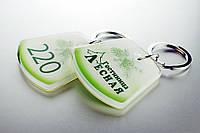 Брелки с номером и логотипом на заказ