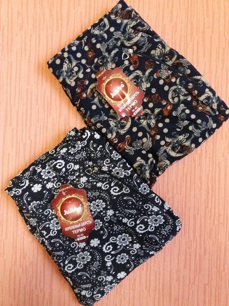 Лосины штаны женские теплые на меху р.52-54;54-56. От 4шт по 79грн