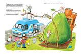 Детская книга Невероятная история о гигантской груше Для детей от 3 лет, фото 3