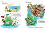 Детская книга Невероятная история о гигантской груше Для детей от 3 лет, фото 4