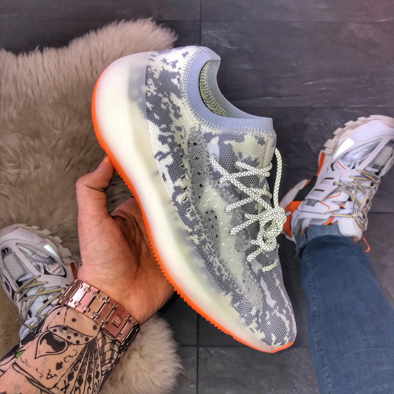 """Мужские кроссовки в стиле Adidas Yeezy Boost 380 Alien """"Grey"""""""