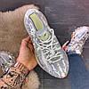 """Мужские кроссовки в стиле Adidas Yeezy Boost 380 Alien """"Grey"""", фото 2"""