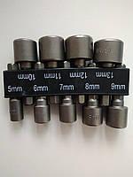 Набор головок для шуруповерта 5-13 мм с 1/4 шестигранным хвостовиком