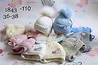 Зимняя шапка мальчик\девочка, р. 36-38