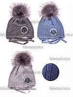 Красивая детская шапка для мальчика 44-48 размер