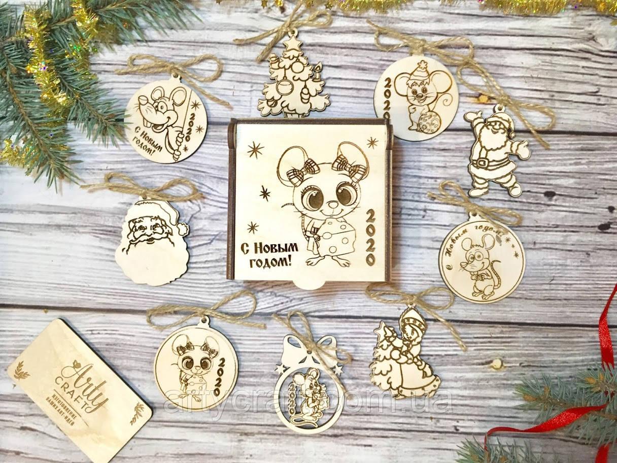 """Набор деревянных новогодних игрушек """"Символ 2020 года (№1)"""" в коробочке 9 шт Светлое дерево"""