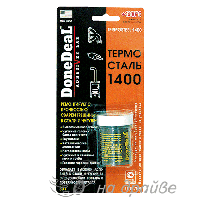 Термосталь 1400 (до +1400°С) 85грDone Deal DD6799