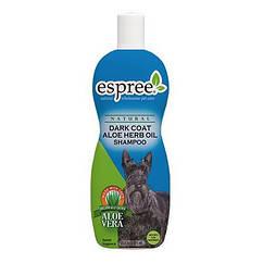 Шампунь Espree Dark Coat Aloe Herb Oil Shampoo с маслом алоэ вера для собак темных окрасов 355 мл