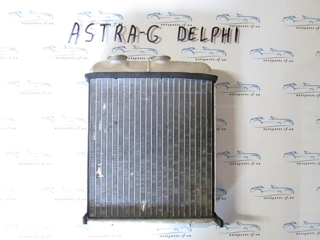 Радиатор печки Опель Зафира А, opel Zafira A 52479236