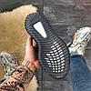 Adidas Yeezy Boost 350 v2 Holiday, фото 4
