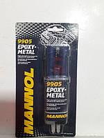Холодна зварка (Mannol) (Epoxi-Metall) 30гр.