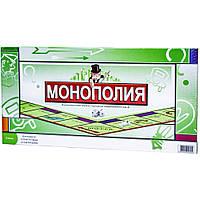 """Настольная игра """"Монополия"""" - большой набор (5216R)"""