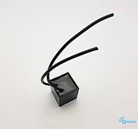 Устройство для плавного пуска светодиодных Led ламп 66-100 Вт, 25х25х25 мм
