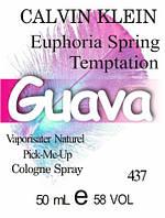 Духи 50 мл (437) версия аромата Кельвин Кляйн Euphoria Spring Temptation