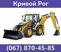 Аренда экскаватора-погрузчика CATEPILLAR 434 Кривой Рог