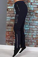 Женские теплые брюки из трикотажа тринитка со стразами размеры от 42 до 58
