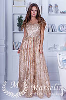 Богатое женское роскошное платье в пол! микро паетка