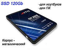 "SSD диск 120GB (120 ГБ) для ноутбука и ПК 2.5"" AITC AIST100S120 SATA Ⅲ"