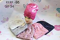 Зимняя шапка на девочку р. 52-54 блеск
