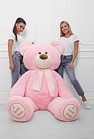 Мягкая Игрушка Мишка Тоша высота 270 см. цвет розовый