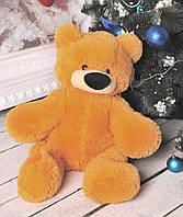 Плюшевый медведь 95 см янтарный