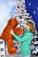Плюшевый медведь 95 см коричневый