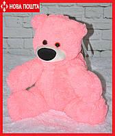 Плюшевый медведь 95 см розовый