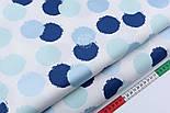 """Лоскут поплина с глиттерным рисунком """"Голубые, мятные и синие круги"""" на белом №1956, размер 24*120 см, фото 3"""
