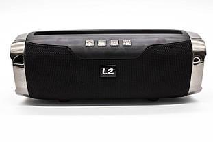 Портативная Bluetooth колонка SPS charge E22