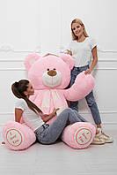 Плюшевый МИшка Тоша 230 см. (9) розовый