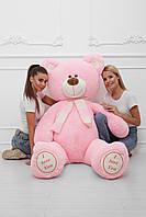 Плюшевый Мишка Тоша 200 см. (8) розовый