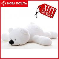 Мягкая игрушка лежачий медведь Умка 85 см белый