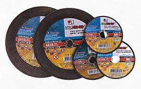 Отрезные диски по металлу