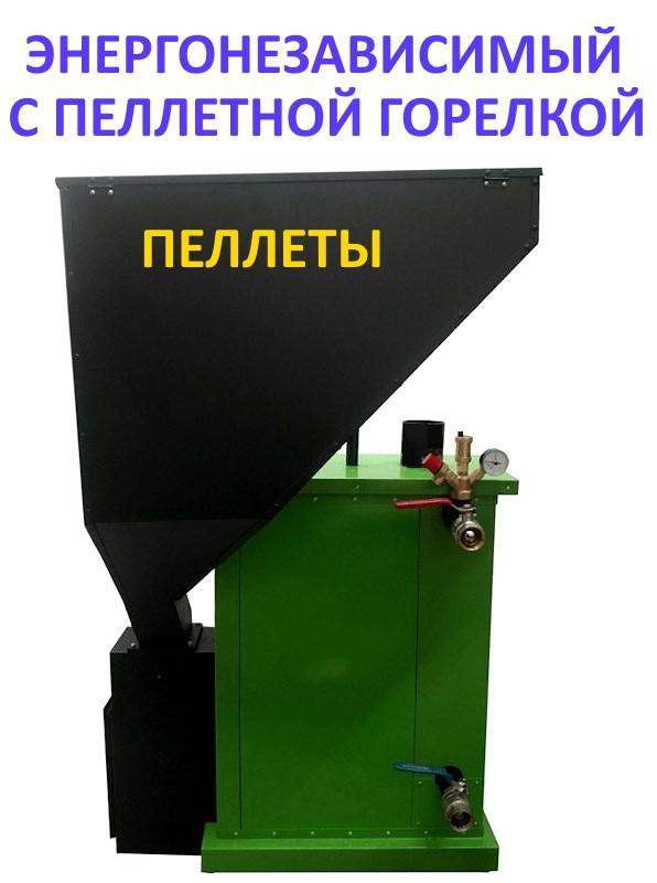 Энергонезависимый пеллетный котёл ILMAX-350 с горелкой и бункером