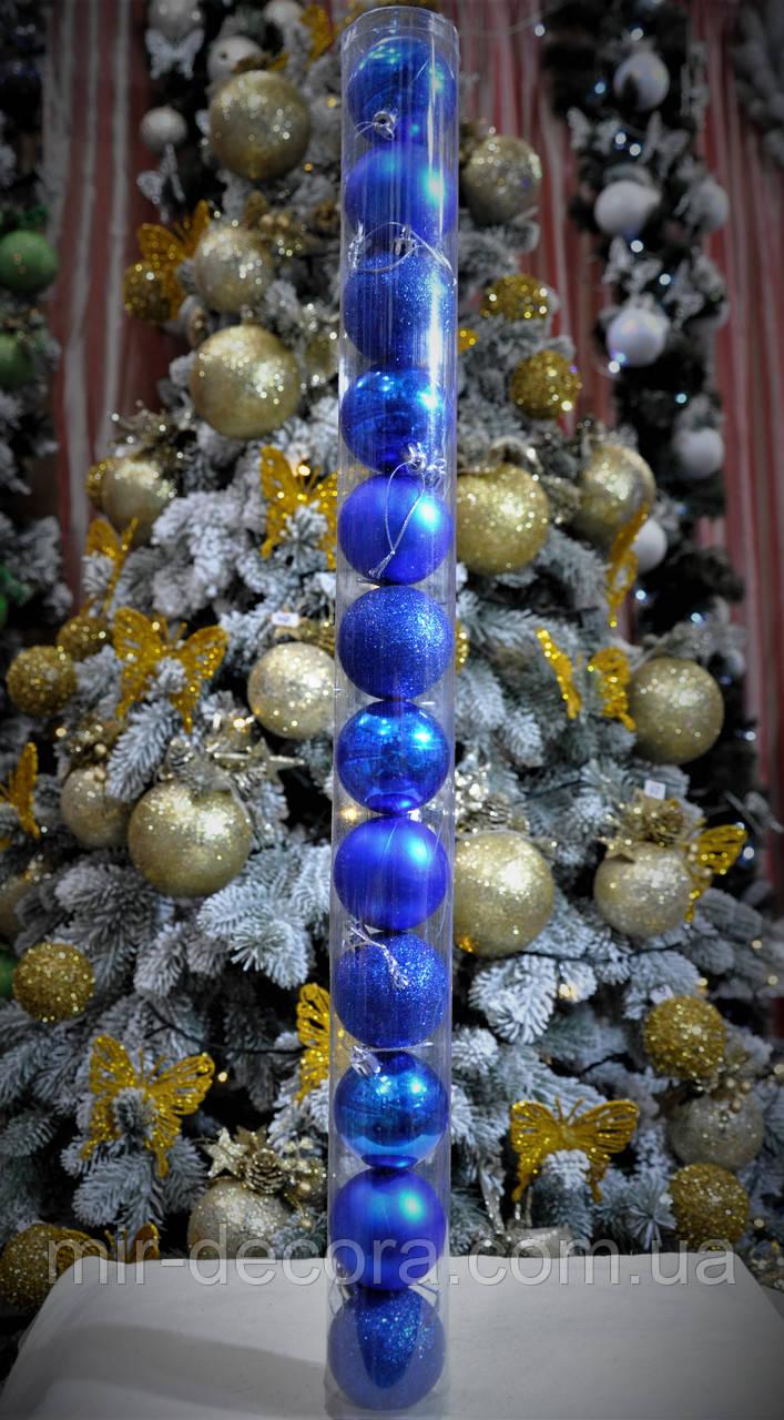 Набор новогодних шаров (пластик) 12 шт, диаметр 50 мм. Цвет синий.