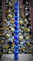 Набор новогодних шаров (пластик) 12 шт, диаметр 50 мм. Цвет синий., фото 1