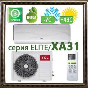 Серия ELITE XA31 On-Off кондиционеры TCL