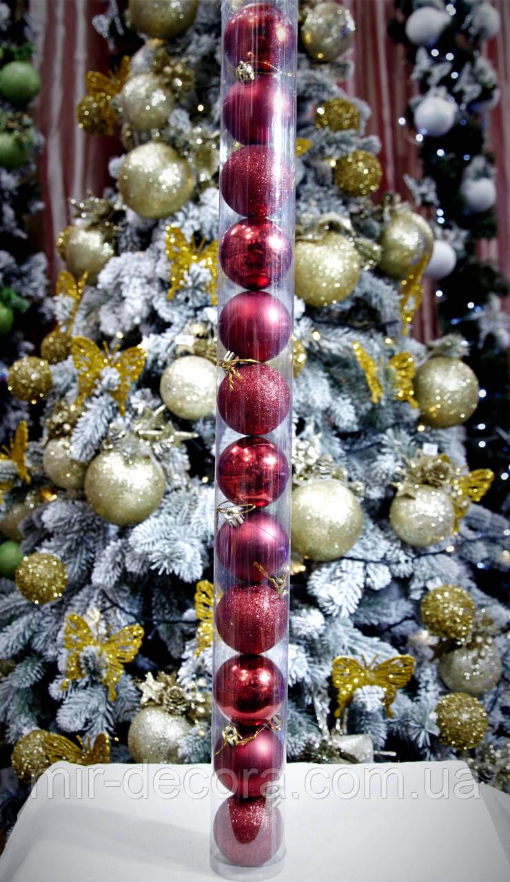 Набор новогодних шаров (пластик) 12 шт, диаметр 50 мм. Цвет красный.
