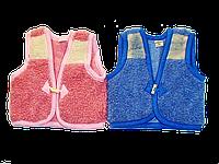 Детские жилетки XS