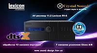 Lexicon RV-6 Dolby Atmos AV ресивер 11.2 эталонного класса звука, фото 1