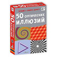 Настольная игра Робинс 50 оптических иллюзий (80_60260)
