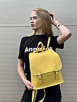 Рюкзак 6SDx16 желтый