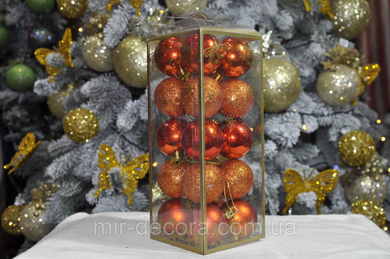 Набор шаров на елку  (пластик), диаметр 40, 20 шт. Цвет оранжевый.
